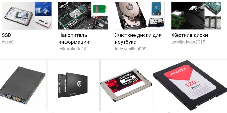 SSD HD SATA НАКОПИТЕЛИ