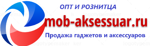 Мобильные Аксессуары ®(MA) ©