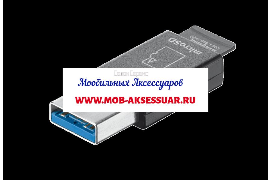 Картридер USB - Micro SD