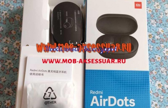 Xiaomi Redmi AirDots (Mi True Wireless Earbuds Basic) Black