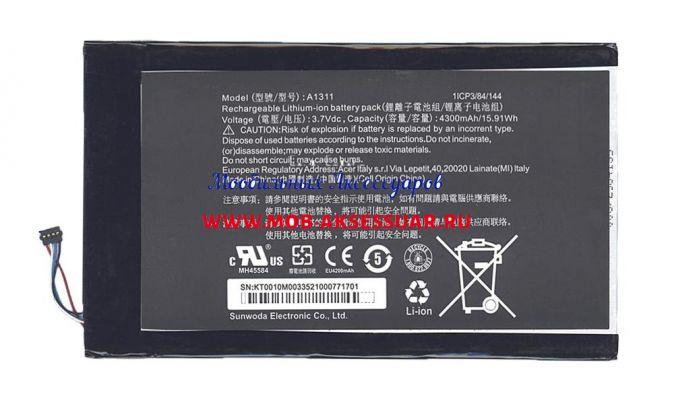 АКБ Acer (A1-830 ) A1311