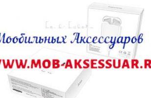 Наушники Bluetooth Hoco ES20