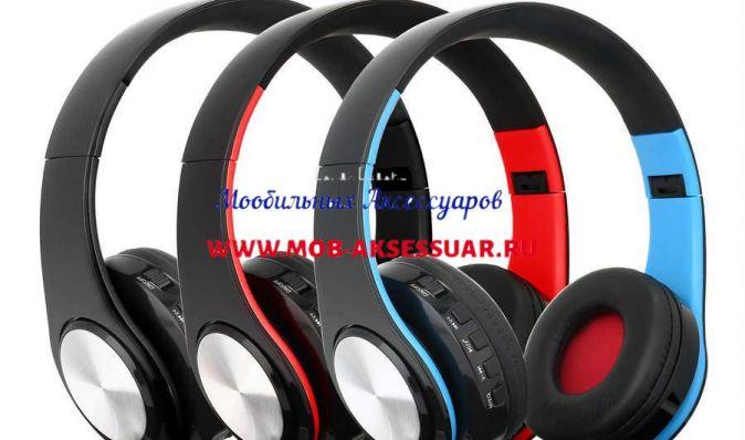 """Беспроводные Bluetooth наушники """"DJ"""" XB360BT"""