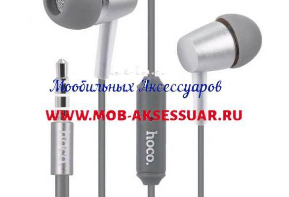 Наушники HOCO M10