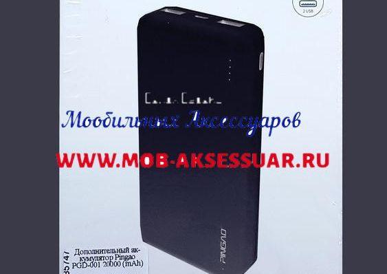 Дополнительный аккумулятор Pingao PGD-001 20000 (mAh) черный