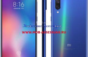 Mi 9 SE 6+64 Blue