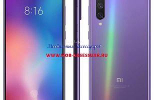 Mi 9 SE 6+64 Violet