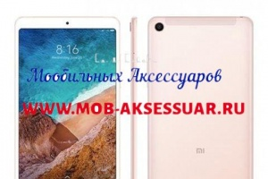 Планшет Xiaomi MiPad 4 Plus 4+64Gb LTE Gold 10.1""