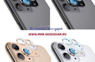 Защитное стекло для камеры Apple iPhone 11 Pro Max