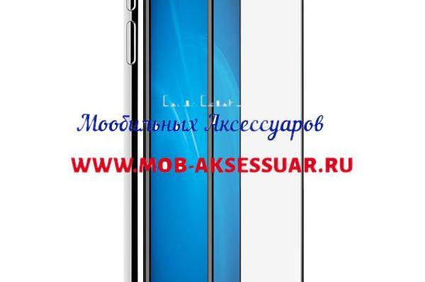 Защитное стекло 0.33 мм Apple iPhone Xr/ iPhone 11