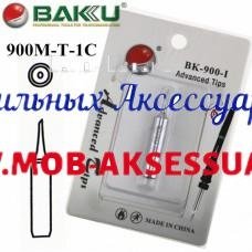 Жало паяльника BAKU 900-T-1