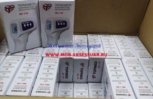 Topmed NC - 178 инфракрасный бесконтактный термометр