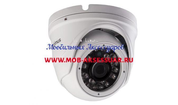 Видеокамера Optimus IP-E042.1(2.8)P_H.265