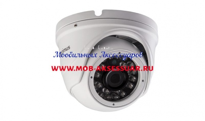 Видеокамера Optimus IP-E042.1(2.8)P_V.2