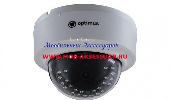 Видеокамера Optimus IP-E022.1(3.6)P_H.265