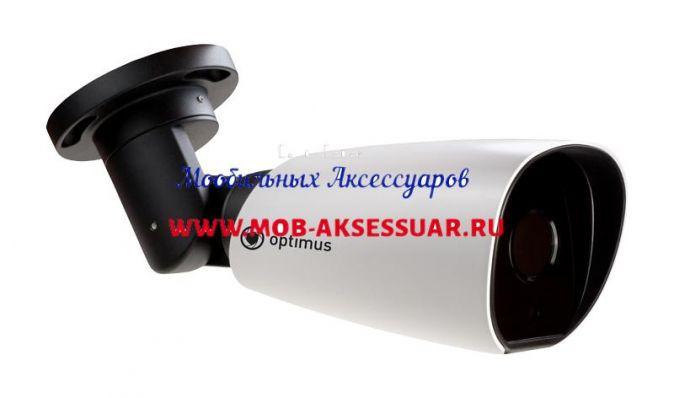 Видеокамера Optimus IP-E012.1(5-50)PS