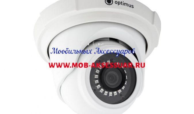 Видеокамера Optimus IP-P048.0(4.0)