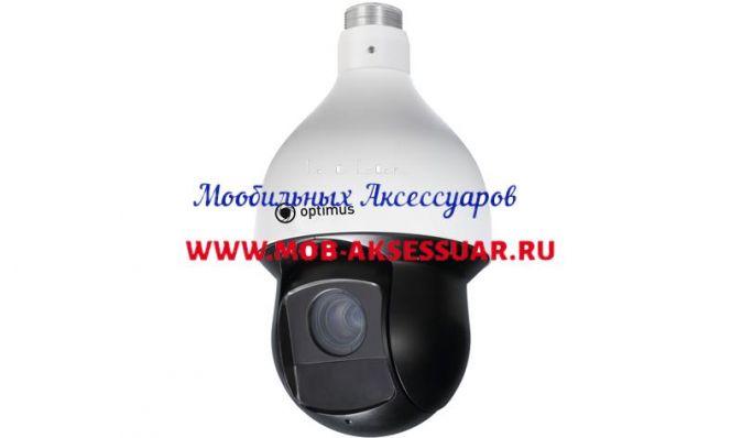 Видеокамера Optimus IP-P092.1(25x)D