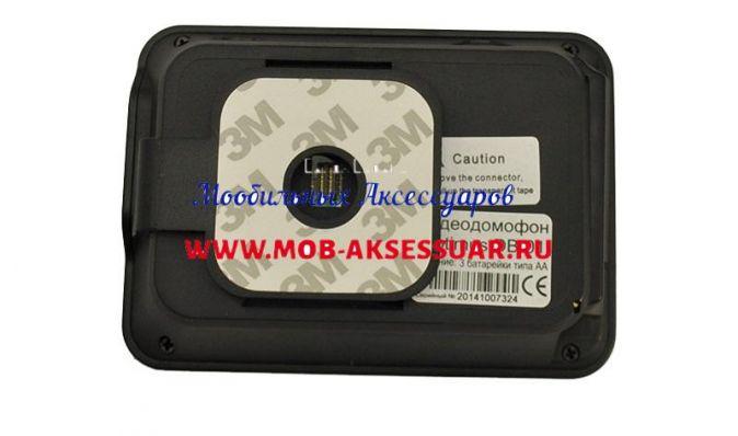 Видеодомофон Optimus DB-01