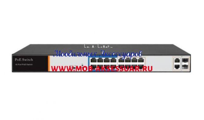 Коммутатор Optimus UMG1-18/16P_v.1