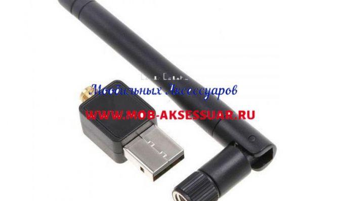 Адаптер Wi-Fi WD-307