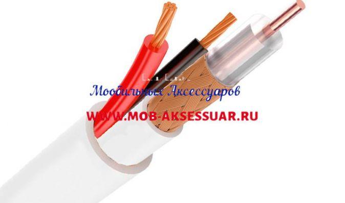 Кабель Optimus КВК-В 2*0.75 (indoor) 200м