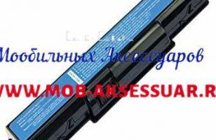 Аккумулятор для Acer Aspire 3100, 3690, 5100, 5110, 5610, 5630, 5680, TravelMate 2490, 3900, 4200,