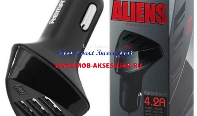 АЗУ REMAX RC-C304 на 3 USB 4.2А черный оптом