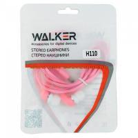 Наушники WALKER H110