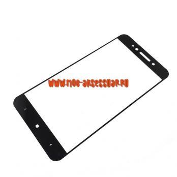 Стекло для Xiaomi с рамкой